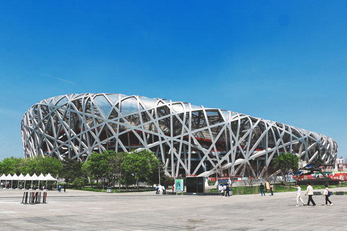 Bird's Nest for Beijing Olympic Games
