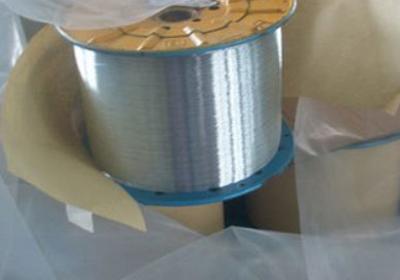 Galvanized Steel Wire Armour