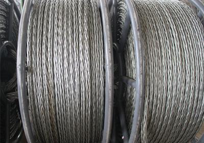 Galvanized steel wire turkey